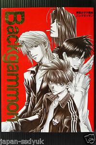 JAPAN-Saiyuki-Kazuya-Minekura-Backgammon-1-art-book-OOP