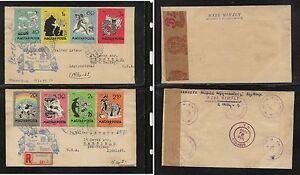 Hungary 2 registerd covers MS0128