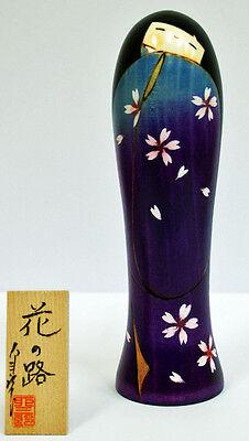 Usaburo Kokeshi Japanese Wooden Doll 2-25 Hana no michi (Road of Flowers)