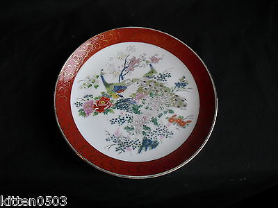"Fuji Satsuma Quality China Bread and Butter Plate 6 1/4"" Japan Peacock"