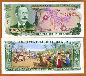 Costa-Rica-5-Colones-30-6-1970-P-236b-UNC-gt-Error