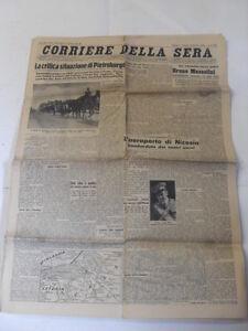"""CORRIERE DELLA SERA 8 SETTEMBRE 1941"""" LA CRITICA SITUAZIONE DI PIETROBURGO"""""""
