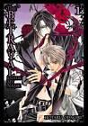 The Betrayal Knows My Name: v. 1 by Hotaru Odagiri (Paperback, 2011)