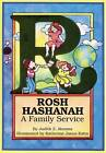 Rosh Hashanah: A Family Service by Judith Z. Abrams, Katherine Janus Kahn (Paperback, 1995)