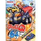 Choro Q64 (Nintendo 64)
