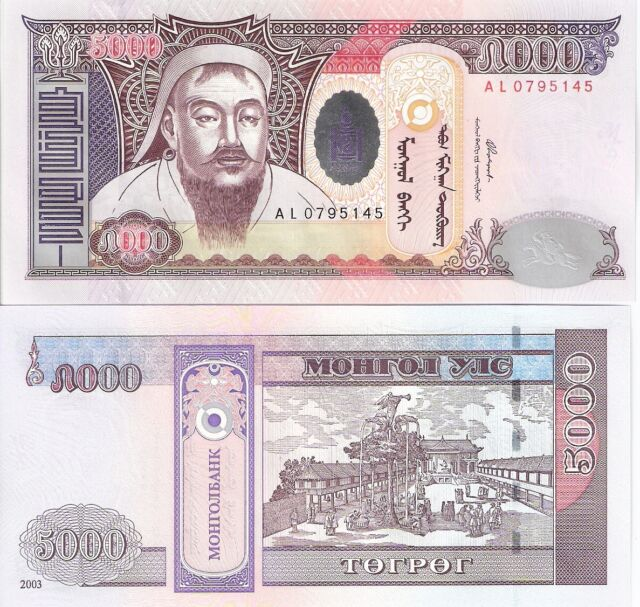MONGOLIA 5000 Tugrik Banknote World Paper Money Currency Genghis Khan p68b Note