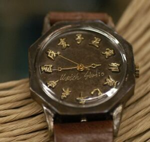 fabulous-fashion-look-aged-metal-Watch-ANTIQUE-handmade-watches-034-OCTAGON-034