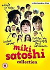 Miki Satoshi Collection (DVD, 2012, Box Set)