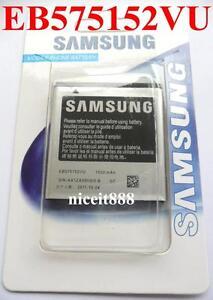 NEW-Battery-EB575152VU-For-SAMSUNG-i897-i9000-Galaxy-S-4G-i9003-i9088-T959-i9010