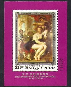 Hungary 1977 Peter Paul Rubens/Art/Painting/Artists/Nudes 1v m/s (n36730)