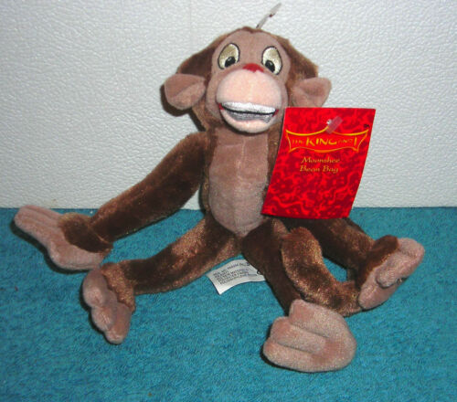 "WARNER BROTHERS STUDIO STORE THE KING AND I MOONSHEE 8"" PLUSH BEAN BAG TOY"