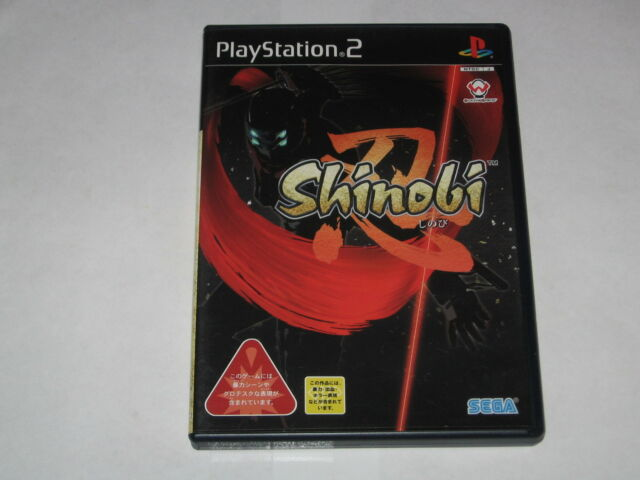 Shinobi Playstation 2 PS2 Japan import