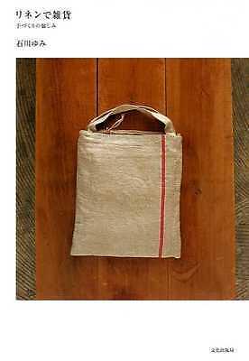 Linen De Zakka  - Japanese Craft Book