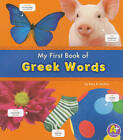 MyFirst Book of Greek Words by Katy R. Kudela (Paperback, 2011)