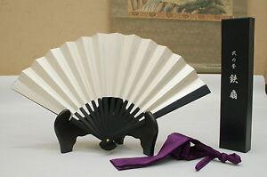 Authentic Japanese Iron Fan- Samurai Tessen: White #1 !