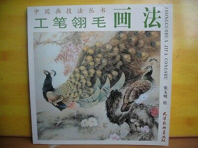 China Chinese painting peacock bird sketch Book for Tattoo Flash Design 11""