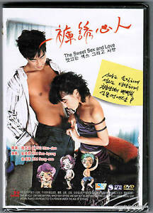 The-Sweet-Sex-and-Love-DVD-R0-Seo-hyeong-Kim-Seong-su-Kim-Man-dae-Bong-Korean