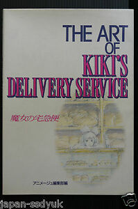 Kiki-039-s-Delivery-Service-The-Art-Hayao-Miyazaki-artbook