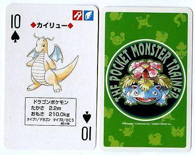 POKEMON JAPANESE 1996 THE POCKET MONSTER TRAINER N°  149 DRAGONITE DRACOLOSSE