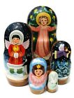 GreatRussianGifts Angels Russian nesting doll (5-pc)