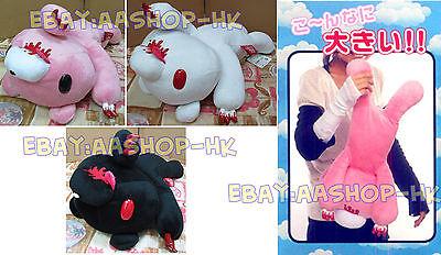 Gloomy Bear plush doll 45 CM Jumbo XL Taito prize limited rare 1pcs