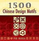 1500 Chinese Design Motifs by Pan Wuhua (Paperback, 2007)