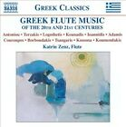 Greek Flute Music of the 20th and 21st Centuries (2011)