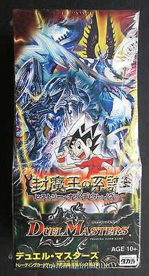 Duel Masters Card Game Booster DM-21 History of Devil Nova Sealed Box