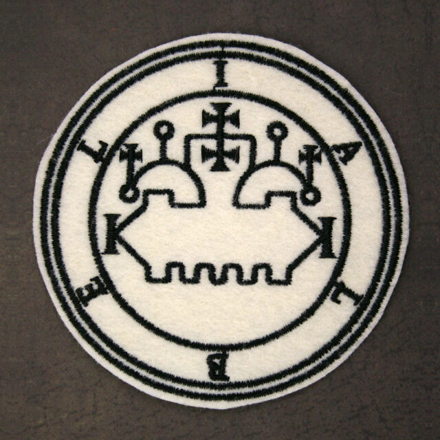Embroidered BELIAL SEAL Patch, Sew/Iron, Ivory Felt, 3 inches, GOETIA, Lemegeton