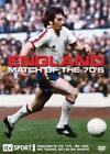 England - Match Of The 70s (DVD, 2010)