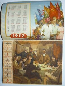 1957 USSR Russian Historical Propaganda Table Calendar Anniversary Dates RARE