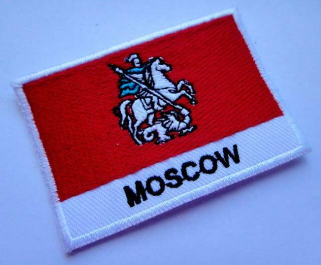 MOSCOW CAPITAL CITY OF RUSSIA FLAG Sew on Patch Free Shipping