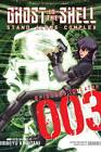 Ghost In The Shell: Stand Alone Complex 3 by Yu Kinutani (Paperback, 2012)