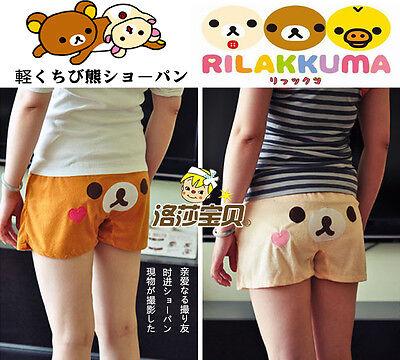 Japan Cartoon Bear Rilakkuma San-X Lounge Pant Sleep Shorts Sleepware Bottom