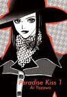 Paradise Kiss, Part 1 by Ai Yazawa (Paperback, 2012)