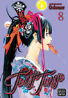 Tenjo Tenge: Full Contact Edition 2-in-1 by Oh!great (Paperback, 2012)