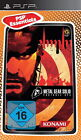 Metal Gear Solid: Portable Ops (Sony PSP, 2012)