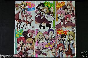 JAPAN-manga-YuruYuri-Comic-Anthology-1-6-Set
