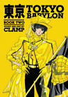 Tokyo Babylon Omnibus: Volume 2 by CLAMP (Paperback, 2013)
