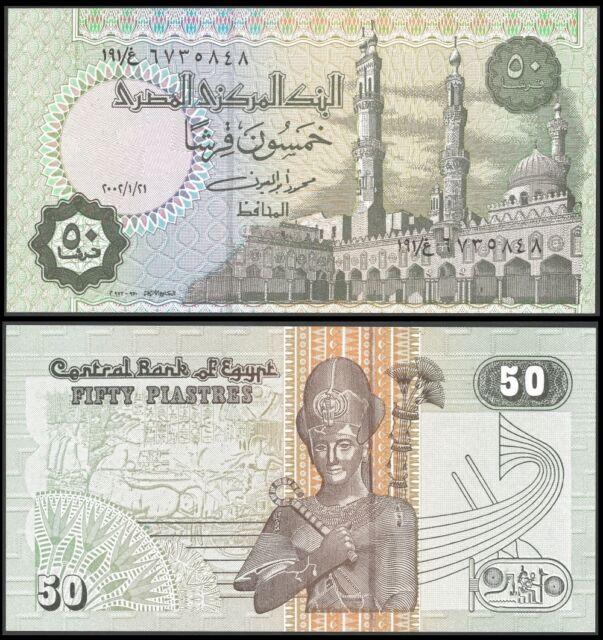 Egypt 50 Piastres 21.1.2002 P 62 UNC