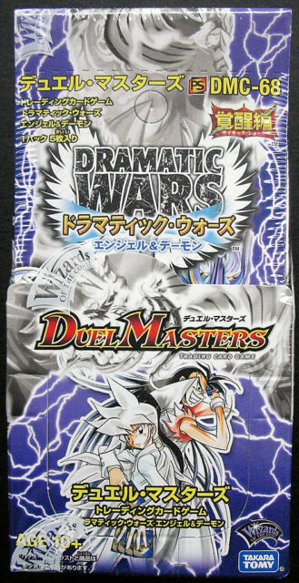 Duel Masters Card Game Booster DMC-68 Dramatic Wars Angel & Demon Sealed Box