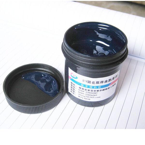 100g PCB UV Curable Solder Mask Repairing Paint Blue Negative Photoresist