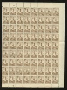NEPAL 1949 CORONATION 2p TEMPLE COMPLETE SHEET 144 stamps...Lot 1