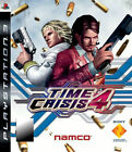 Time Crisis 4 (Sony PlayStation 3, 2008)