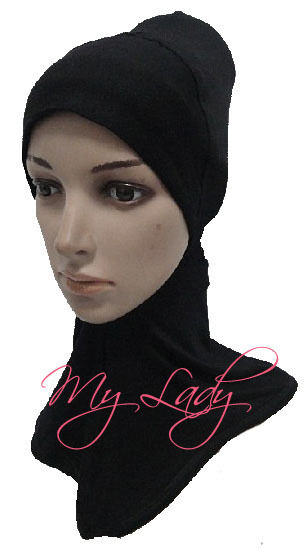 Gorgeous Ladies Under Scarf Hijab Stretch Cotton Cap Neck Cover