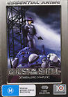 Ghost In The Shell - Stand Alone Complex Complete Collection (DVD, 2006, 7-Disc Set)
