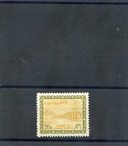 SAUDI ARABIA Sc 308(MI 237)**VF NH $21