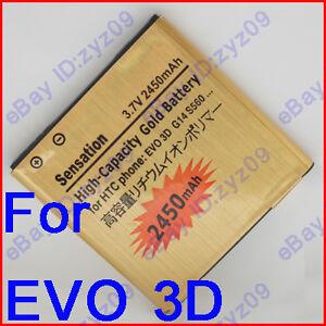 2450mAh-High-Capacity-Battery-For-HTC-EVO-3D-SENSATION-4G-SENSATION-XE-Amaze-4G