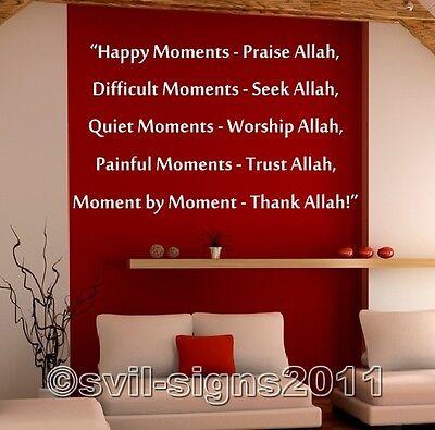 Islamic Muslim art , Islamic Quotes Wall sticker kit5