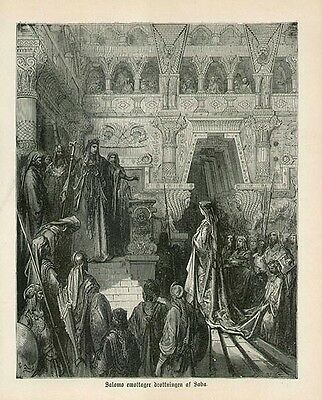 Gustave Dore SOLOMON AND THE QUEEN OF SHEBA authentic antique print made in 1889